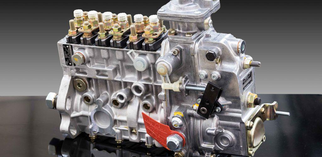 Bosch MW Injection Pump